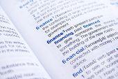 Palabra finanzas