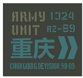 military poster