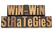 win-win strategies - negotiation or conflict resolution concept - isolated words in vintage wood typ
