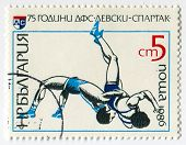 BULGARIA - CIRCA 1986: Postage stamps printed in Bulgaria dedicated to 75th Anniversary of Levski-Sp