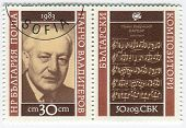 BULGARIA - CIRCA 1983: Postage stamps printed in Bulgaria dedicated to Pancho Vladigerov (1899-1978)