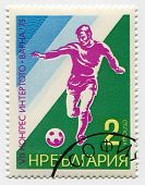 BULGARIA - CIRCA 1975: Postage stamps printed in Bulgaria dedicated to Football Intertoto congress (1975), circa 1975.