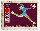 BULGARIA - CIRCA 1972: Postage stamps printed in Bulgaria dedicated to XX Summer Olympics (1972), circa 1972.