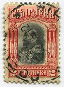 BULGARIA - CIRCA 1911: Postage stamps printed in Bulgaria dedicated to Ferdinand (1861- 1948), Bulga