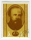 BULGARIA - CIRCA 1978: Postage stamps printed in Bulgaria dedicated to Fyodor Dostoyevsky (1821-1881