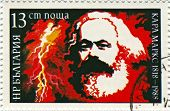 BULGARIA - CIRCA 1988: Postage stamps  dedicated to Karl Marx (1818-1883), German philosopher, econo