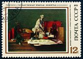 Postage Stamp Russia 1973 Still Life With Sculpture, By Chardin