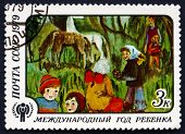 Postage Stamp Russia 1979 Children And Horses