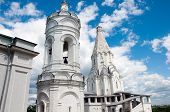 St. George's Bell Tower And The Church Of The Ascension In Kolomenskoye, Moscow.