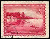 Vintage  Postage Stamp. Landscape And Boat.