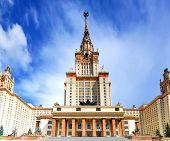 stock photo of mater  - Lomonosov Moscow State University Main Building main entrance - JPG