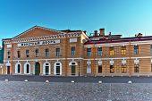 stock photo of sankt-peterburg  - Mint  - JPG