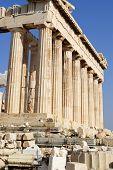 Parthenon. Athens, Greece.