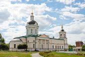 Church Of Archangel Mikhail, City Kolomna, Moscow Area, Russia
