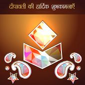 diwali ki hardik shubkamnaye (translation: happy diwali good wishes) vector design