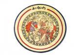 Athens Souvenir Plate