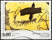 Antoni Tapies Stamp