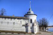 Holy Transfiguration Monastery. Yaroslavl, Russia
