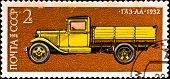 Postage Stamp Shows Vintage Car