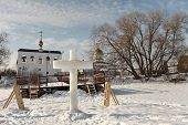 stock photo of epiphany  - ice cross at the Epiphany hole Russia - JPG