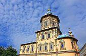 Petropavlovskiy Cathedral In Kazan