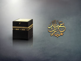 picture of kaaba  - Adha greeting showing Kaaba  - JPG