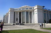 Ashgabat, Turkmenistan - October 15, 2014: Modern Architecture Of Ashgabat. Palace Of Justice. Ashkh