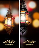 image of kareem  - Ramadan Kareem greeting on blurred background with beautiful illuminated arabic lamp and hand drawn calligraphy lettering - JPG
