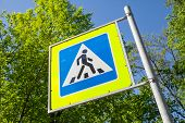 foto of pedestrian crossing  - Pedestrian crossing - JPG