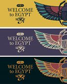 Set Of Vector Banners With Egyptian Scarab Beetle And Eye Of Horus. The Ancient Egyptian God Khepri. poster
