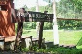 Suspension Bridge Named Lava Bridge At Khao Kradong Travel Attraction In Buriram Province, Thailand. poster