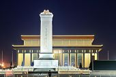 BEIJING, CHINA - APR 6: Monument to the People's Heroes in Tiananmen Square on April 6, 2013 in Beij