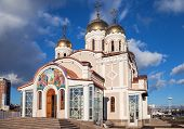 Samara, Russia - November 9, 2013: The Temple In Honor Of The Annunciation Of The Blessed Virgin Mar