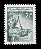 Syria stamp 1966