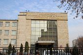 The Ministry Of Natural Resources And Ecology Of The Russian Federation In Moscow