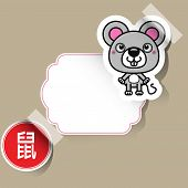 Chinese Zodiac Sign Mouse (Rat) sticker