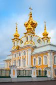 Church Of St. Peter And Paul In Peterhof, Vertical Photo