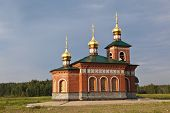 stock photo of backwoods  - Odnoprestolnaya brick church - JPG