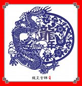 Vector Traditional Chinese Paper Cutting for the Year of Dragon