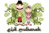 pic of fitri  - Eid Mubarak is a traditional Muslim greeting reserved for use on the festivals of Eid ul - JPG