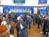 KIEV-DECEMBER 21:People looking for job during employment fair on December 21,2010 in Kiev, UKRAINE