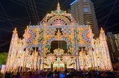 KOBE, JAPAN - DECEMBER 12: Luminarie light festival December 12, 2012 in Kobe, JP. The annual festiv