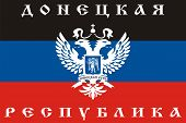 Flag Of Donetsk People's Republic