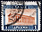 Postage Stamp Greece 1927 Temple Of Hephaestus