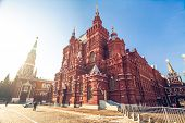 The State Historical Museum on Red Square. Moscow. Russia