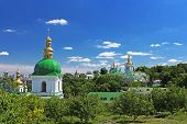 On The Territory Of Famous Pechersk Lavra Monastery In Kyiv, Ukraine