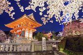 Kyoto, Japan at Kiyomizu-dera Shrine In the Spring.