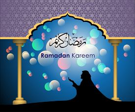 pic of ramadan mubarak card  - Ramadan greetings in Arabic script - JPG