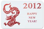 Happy new year card with dragon