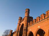 Rosgarten Gate - A Part Of Fortification Built In 1860S